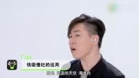"""胡彦斌变校长开启""""乐人计划"""" 网友喊话郑爽参加 161220"""