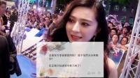李晨开面馆张馨予怎么来宣传了? 网友:范爷拿刀来了 161220
