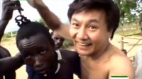 眭澔平秘境探奇第九集非洲贝纳族相亲大会 20100805 行者