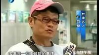 台湾艺人贺一航召妓且涉毒被捕 同级艺人疑似也涉毒