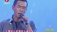 歌曲《独家记忆》陈小春