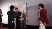 《麻辣甜心》见面会 女主角现场教舞笑料不断
