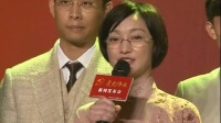 《建党伟业》带妆发布会 汤唯刘烨周迅加盟