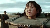 2007 Mongol 蒙古王 720p