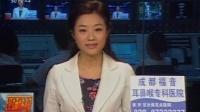 《盗梦空间》火爆登陆中国