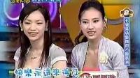 齐天大胜2005-10-01