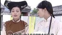大清后宫之还君明珠04