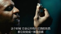 精彩14-克魯斯武器獨白