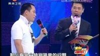 中国农民工 谁愿与我为伴 100926
