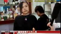 台湾歌手高明骏北京吸毒被捕