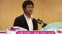高明骏召开记者会道歉 痛下决心消除不良影响