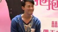 《完美嫁衣》办集体婚礼 林峰称结婚照不在香港拍
