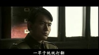 《狼烟北平》被删片段-中国人眼中的敌我