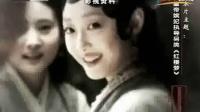 这里是北京 皇帝嫔妃指导另类红楼梦
