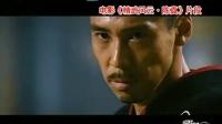 电影《精武风云·陈真》片段