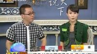 演员刘烨法国喜得贵子重6斤8两