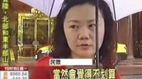 少女时代台湾演唱会假唱惹争议