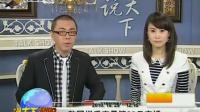 韩国棋手李昌镐28日完婚