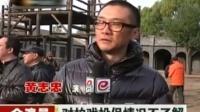 剧焦7:导演谈剧组安全事故频发原因