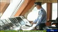 """亚运水警指挥船""""羊城号""""启用 [凤凰早班车]"""