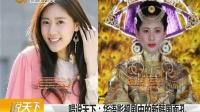唱说天下:华语影视剧中的新韩国面孔