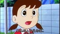 哆啦A梦第二季 163