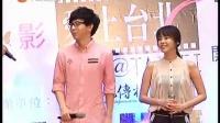 胡夏微电影台北开拍