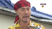 海云台恋人们 02