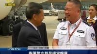 泰国警方到昆提审糯康 120808 新视野