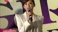 亚洲女孩时尚盛典九月举行 BIGBANG仓木麻衣上海登台