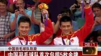 中国羽毛球队凯旋:风雨中成长 任重而道远