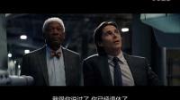 《蝙蝠侠:黑暗骑士崛起》60秒中文预告片