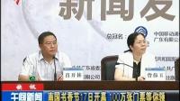 南国书香节17日开幕 100万张门票等你领