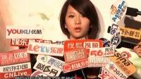林依婷自称不是靠爸族 爆料见偶像Jolin说不出话 120815