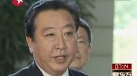 日本投降67周年:两名日本内阁大臣参拜靖国神社