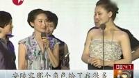 """《甄嬛传》大热电视剧盛典 吴秀波""""称帝""""孙俪""""封后"""""""
