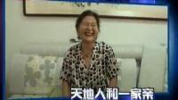 """""""佩斯""""兄弟生存调查 突围影视圈"""