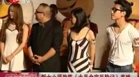 新小七福助阵《大兵金宝历险记》首映