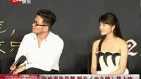 张瑜再执导筒 新片《云之锦》将上映