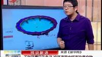 王刚砸赝品引争议 被砸瓷器中疑有珍贵文物