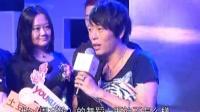 《舞动中国》寻找最美舞者 雪糕爆料周杰伦舞蹈功底差 120821
