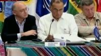 南美国家联盟支持厄瓜多尔为阿桑奇提供政治避难