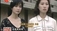 """""""青云""""之志 刘青云专访 120819"""