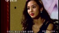 银幕内外的上海新娘 杨颖专访(上) 150822