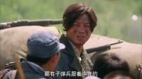《春江英雄之秀才遇到兵》39集预告片