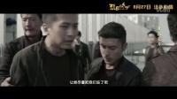 """邓超 小臭臭《烈日灼心》片尾曲MV""""小尾巴之歌"""""""