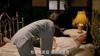 《春江英雄之秀才遇到兵》41集预告片