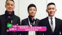 演员聂远打人案后发声道歉:我真的非常后悔 150830