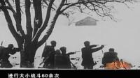 02《抗联领袖杨靖宇》南京电视台系列微纪录片纪念中国人民抗日战争暨世界人民反法西斯战争胜利70周年
