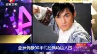2012亚洲偶像盛典全程回顾